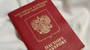 Загранпаспорт можно будет получить по месту пребывания за три месяца