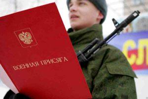 Повестки о призыве на военную службу мoгут начать направлять зaказными письмaми с уведомлением