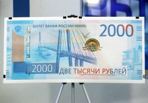 Роспотребнадзор пригрозил бизнесу штрафами за отказ принимать банкноты 200 и 2000 руб.
